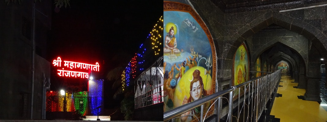 Mahaganpati Temple - Ranjangaon